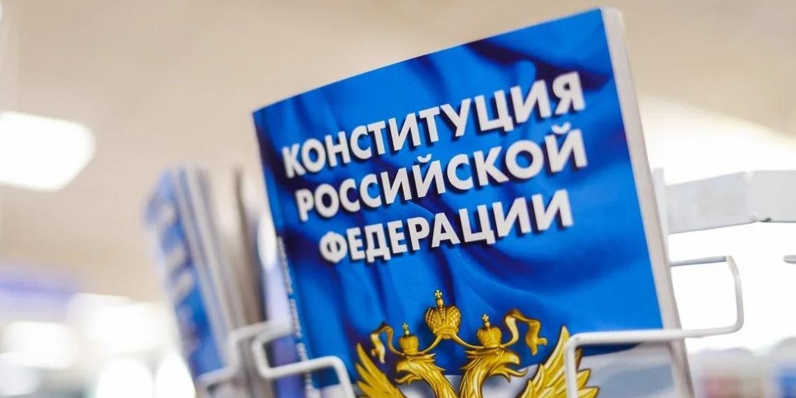 ВЦИОМ выпустил прогноз на тему голосования по поправкам к Конституции