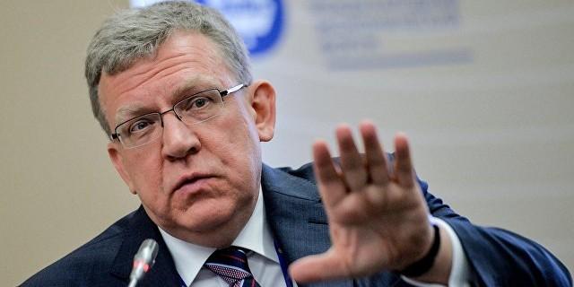 "Кудрин назвал причину ""цифровой болезни"" президента"
