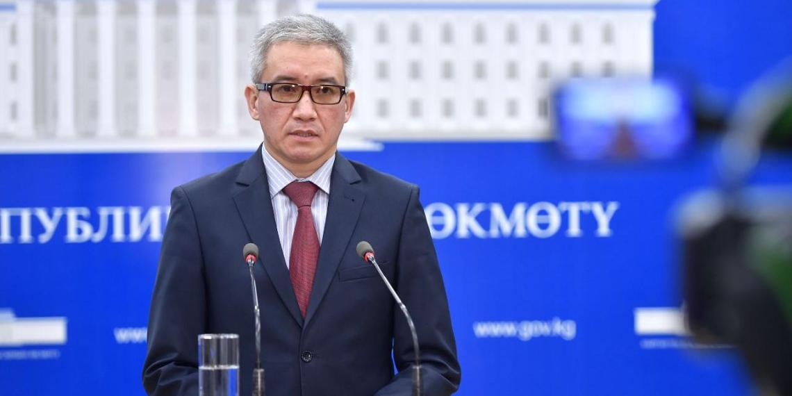 Киргизия просит Россию снизить цены на газ и дать доступ к общему фонду
