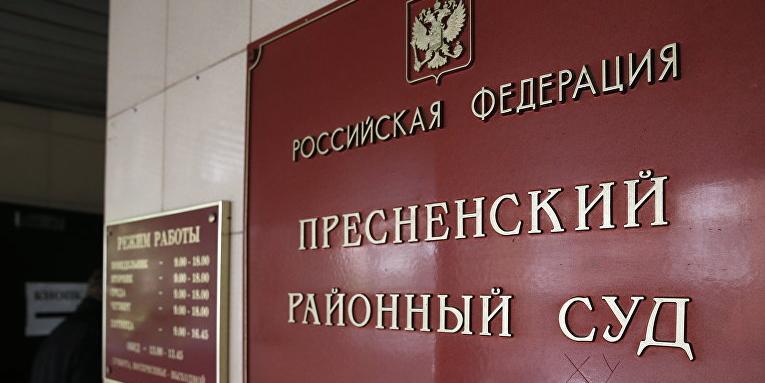 Дело Ефремова будет рассматривать судья, приговорившая футболиста Кокорина и полковника Захарченко