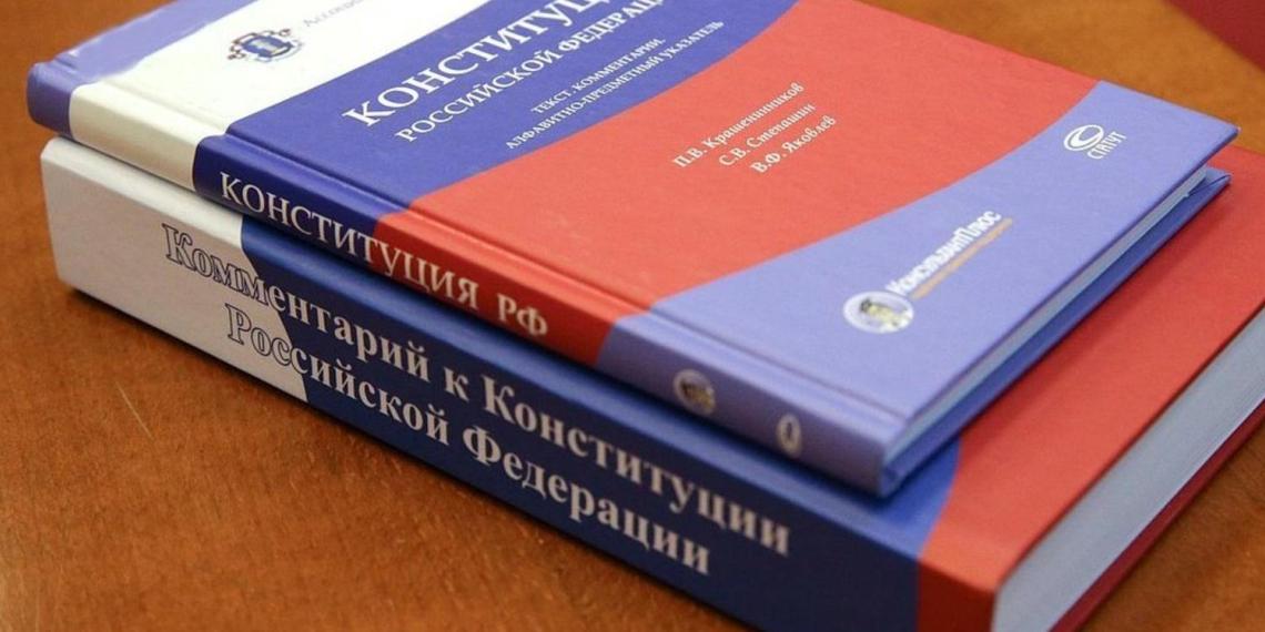 В Рабочей группе предложили помощь регионам в реализацией поправок к Конституции