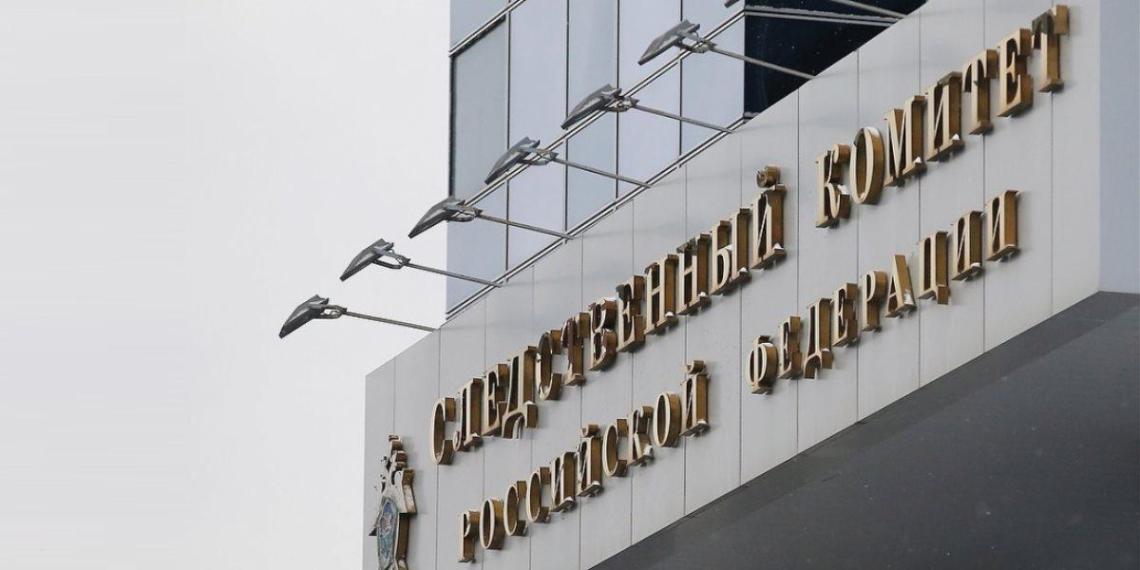 СК возбудил дело о геноциде жителей Донбасса