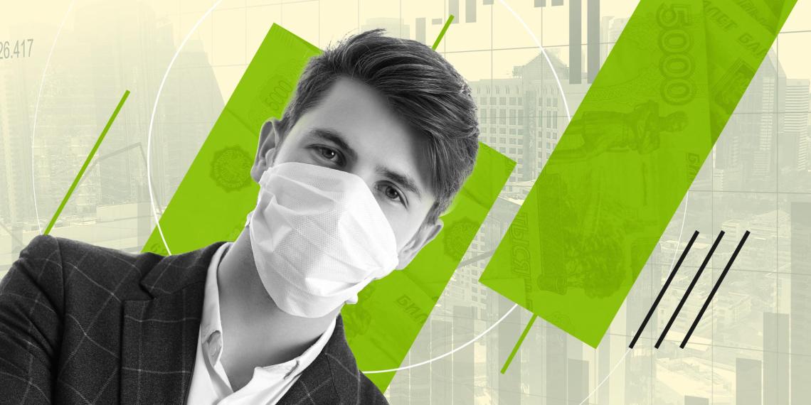 Прямая помощь бизнесу из-за пандемии: кому она полагается и как ее получить