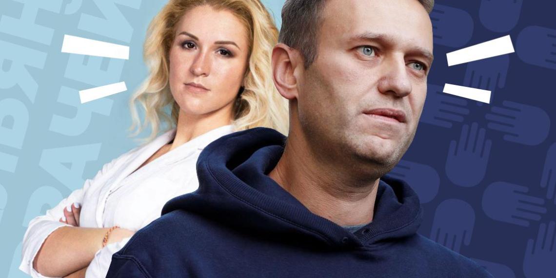Навальный лишится миллионов рублей за публикацию фейков про COVID-19