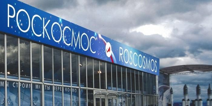 Во Франции арестовали $700 млн космических предприятий России