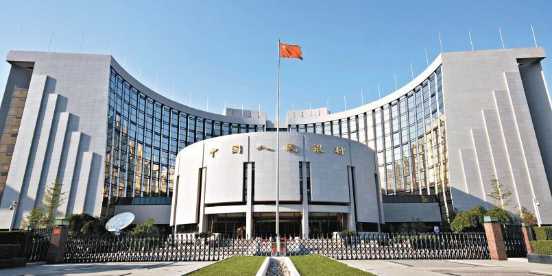 """Народный банк Китая назвал блокчейн """"пузырем"""""""