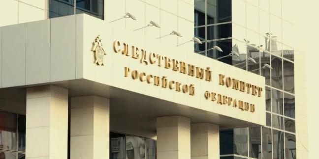 СК возбудил уголовное дело об отмывании 1 млрд рублей из-за рубежа в фонде Навального