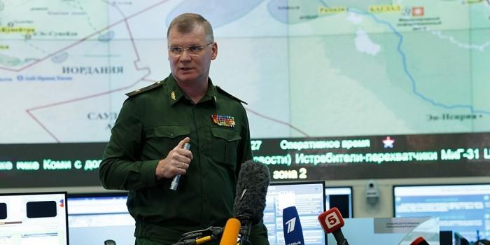"""Конашенков назвал новый британский авианосец """"удобной целью"""""""
