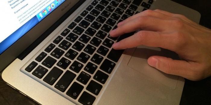 ФСБ выявила масштабную кибератаку на российские организации