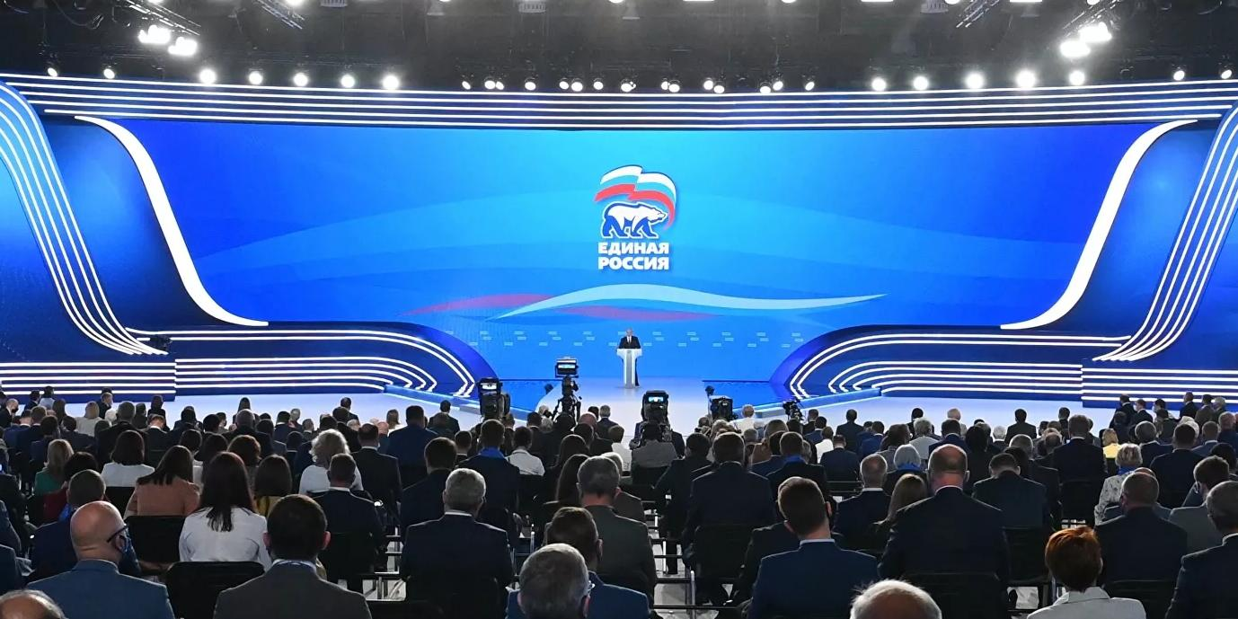 На XX съезде Единой России утвердили новую предвыборную программу