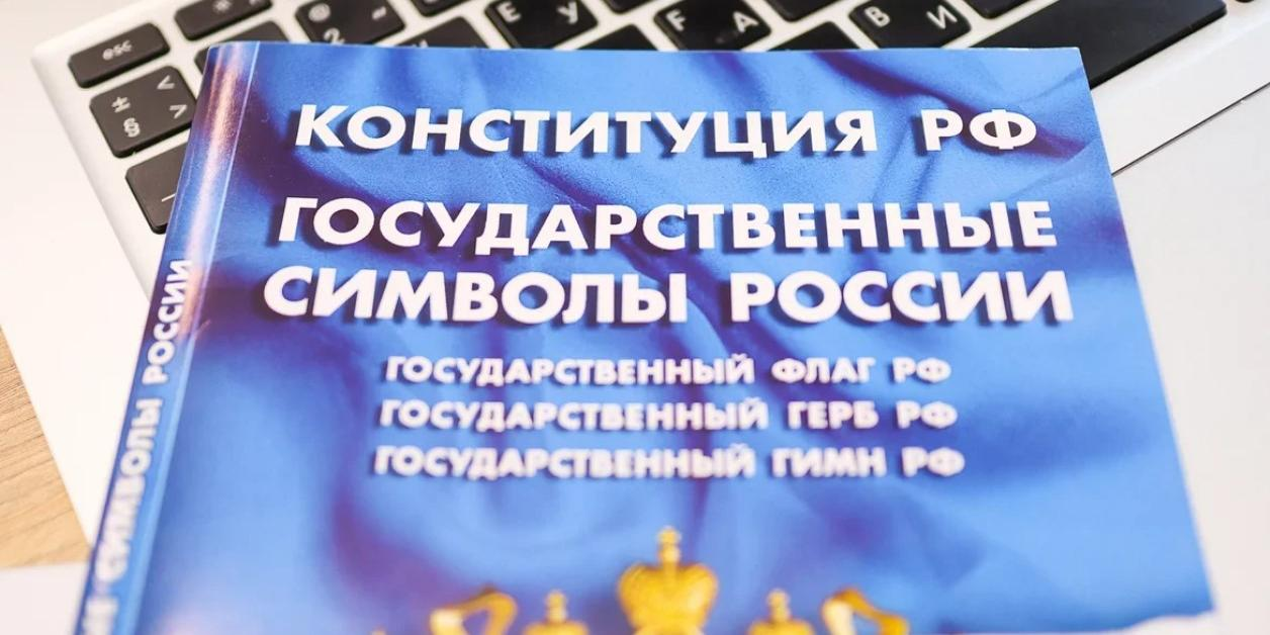 Глава государства поддержал идею закрепить в Конституции идею об уважении к людям труда