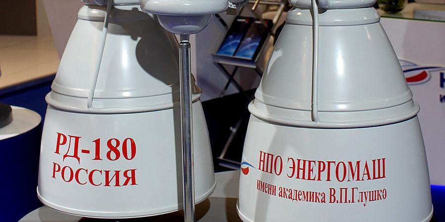 """""""Роскосмос"""" подготовил к отправке в США последнюю партию РД-180"""