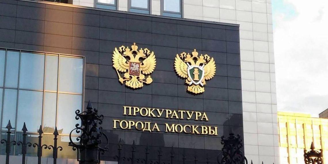 Прокуратура предупредила о последствиях участия в несанкционированных акциях