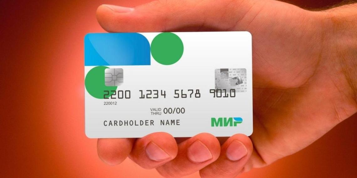 """Карта """"Мир"""" обогнала MasterCard и Visa по охвату населения страны"""