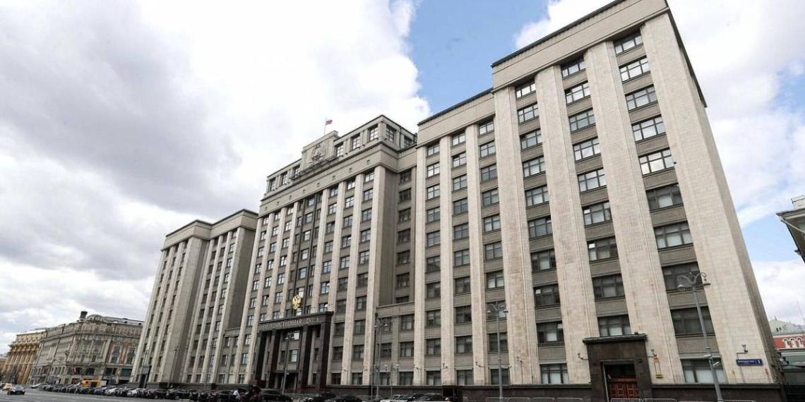 В первом чтении принят законопроект Единой России о защите соцвыплат от списаний за долги