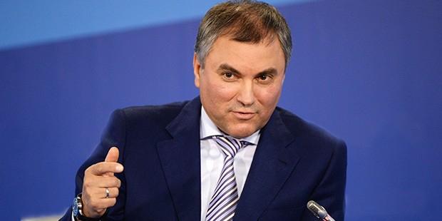 Вячеслав Володин в 2015 году потратил на благотворительность 40 миллионов рублей