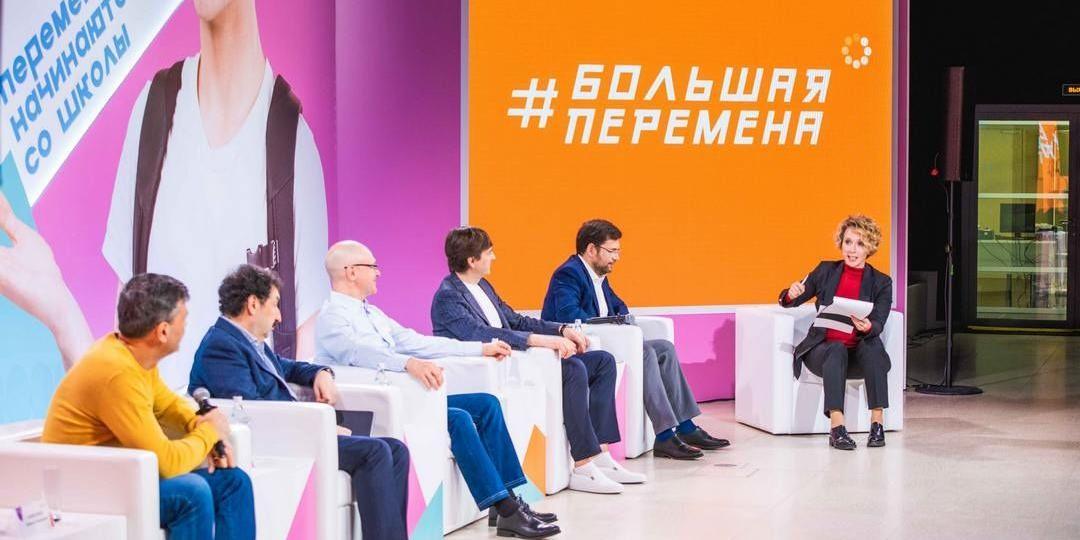 """Стартовал второй сезон """"Большой перемены"""""""