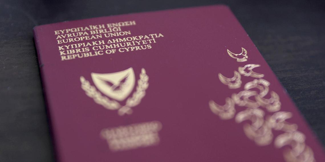 """Раскрыты имена получивших """"золотые"""" паспорта Кипра россиян"""
