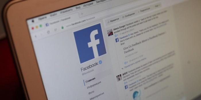 Детям до 14 лет хотят запретить пользоваться соцсетями