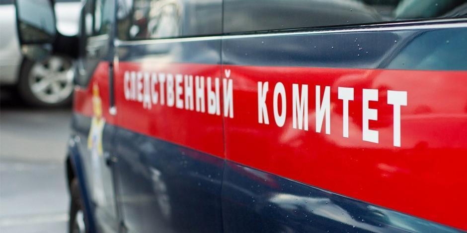 На Ставрополье пенсионер расстрелял троих человек из автомата