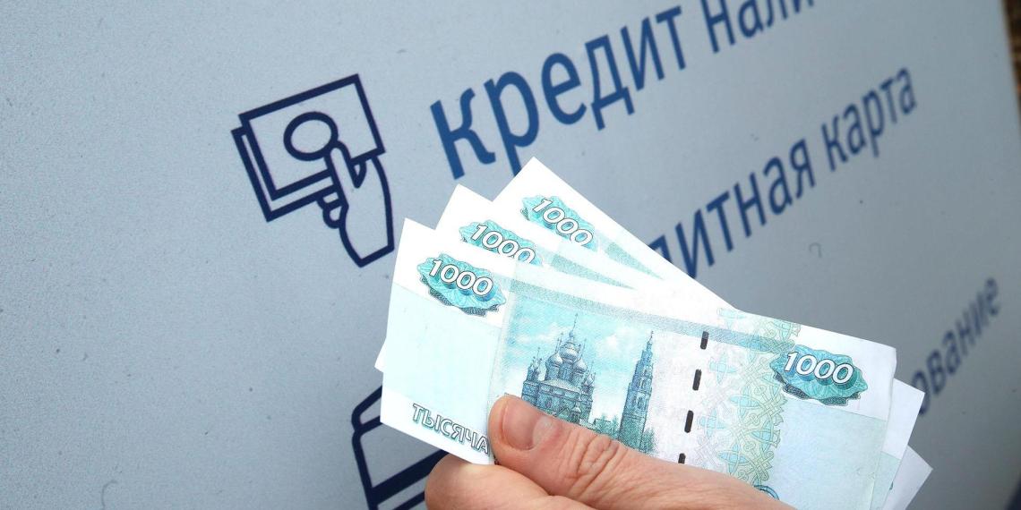 Россиянам станет сложнее получить кредит