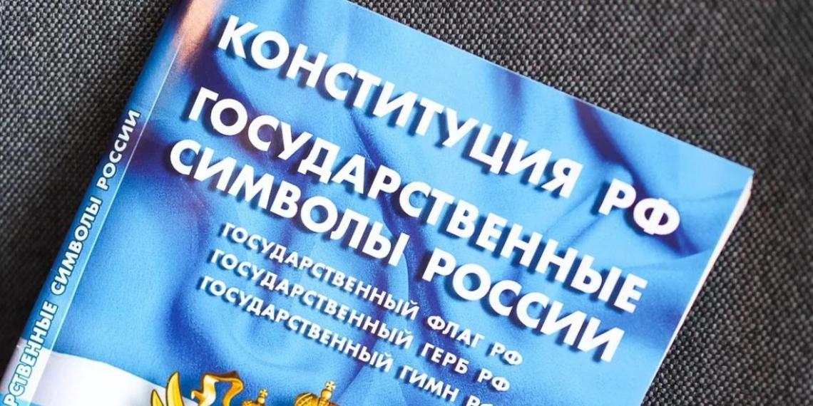 ВЦИОМ выяснил, какие из поправок в Конституцию россияне считают наиболее важными