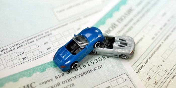 В России могут ввести единый полис каско-ОСАГО
