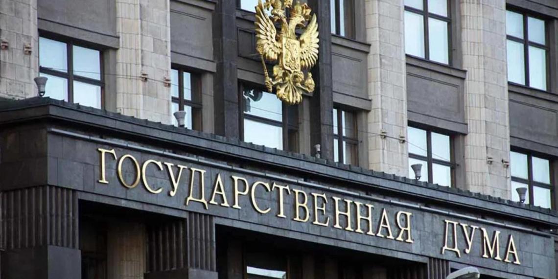 В Госдуму внесли законопроект о дистанционном оформлении SIM-карт