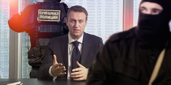 Навальный отчитался о спонсорах ФБК. И снова соврал
