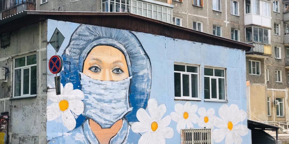 Главы медицинских учреждений Приморья высказались о поправках в Конституцию
