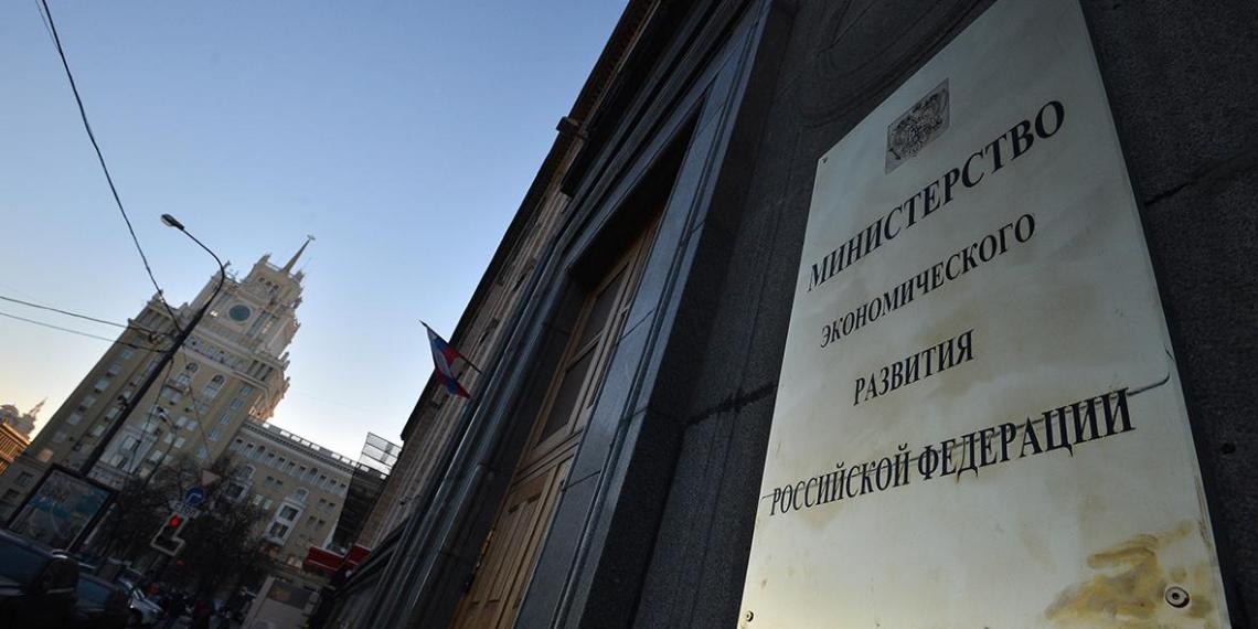 Минэкономразвития хочет контролировать расходы россиян