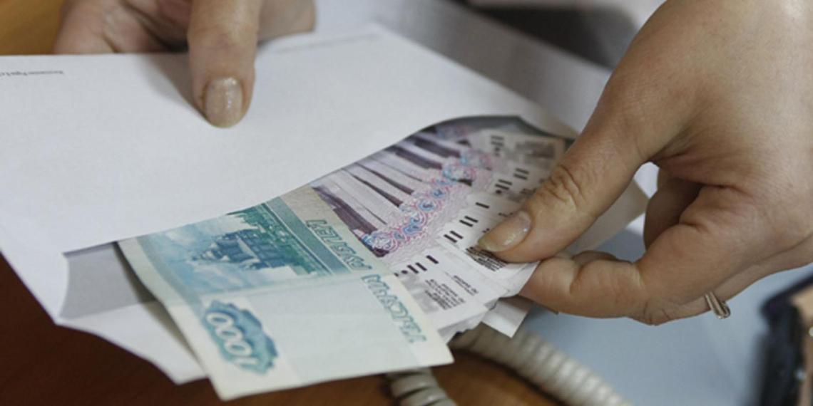 """Россияне рассказали о своем отношении к зарплатам """"в конвертах"""""""