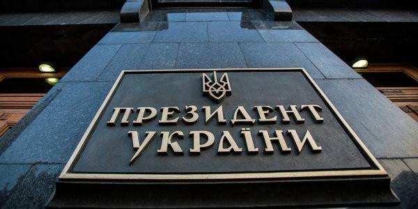 Украина обвинила Киргизию в помощи российским пранкерам