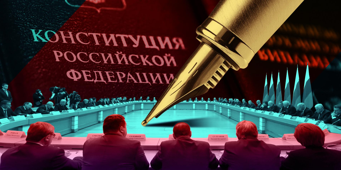 """""""Защита наследия"""": политологи и авторы поправок в Конституцию объяснили их смысл"""