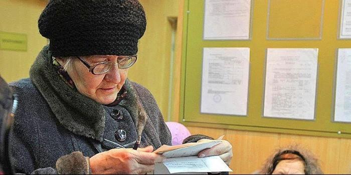 Индексацию пенсий могут заменить единовременной выплатой