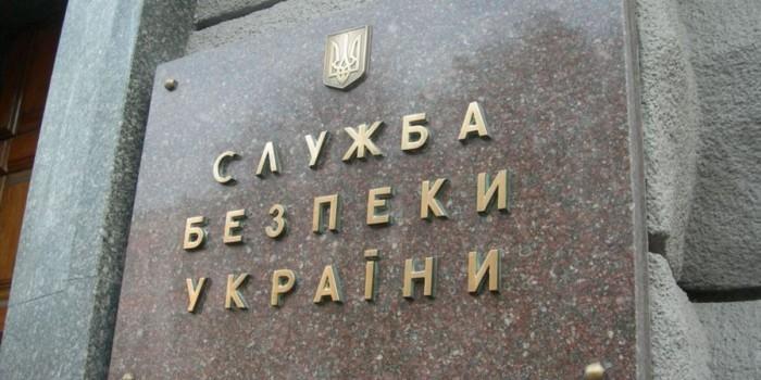 Правозащитники добились освобождения людей из секретной тюрьмы СБУ