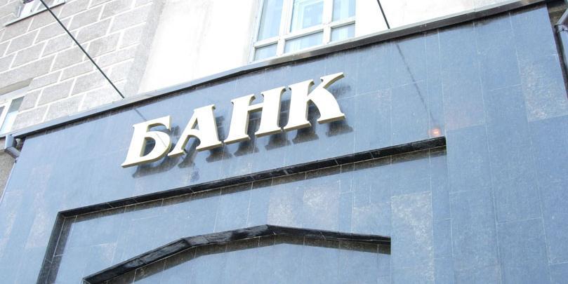 Российским банкам угрожают изменения климата