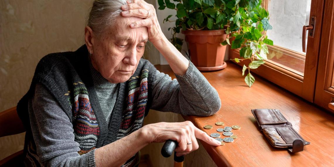 Центробанк назвал способы заманивания пенсионеров в финансовые пирамиды