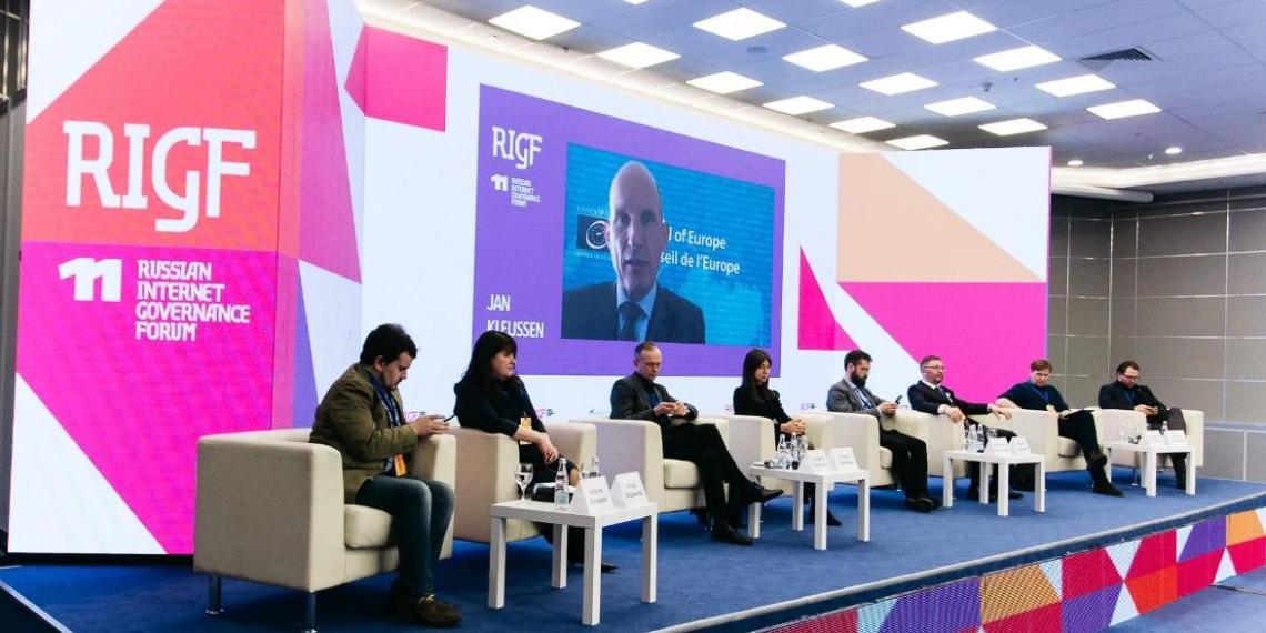 Подведены итоги Российского интернет форума 2021