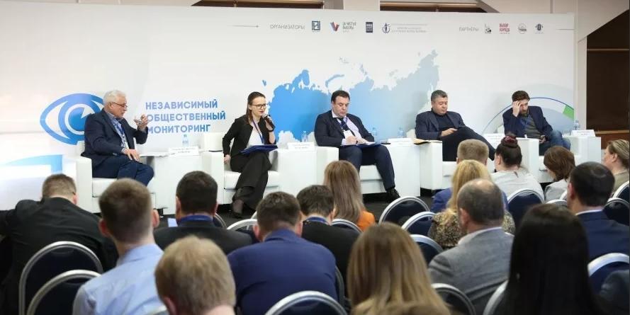 Эксперты НОМ рассказали об итогах регистрации кандидатов на думских выборах