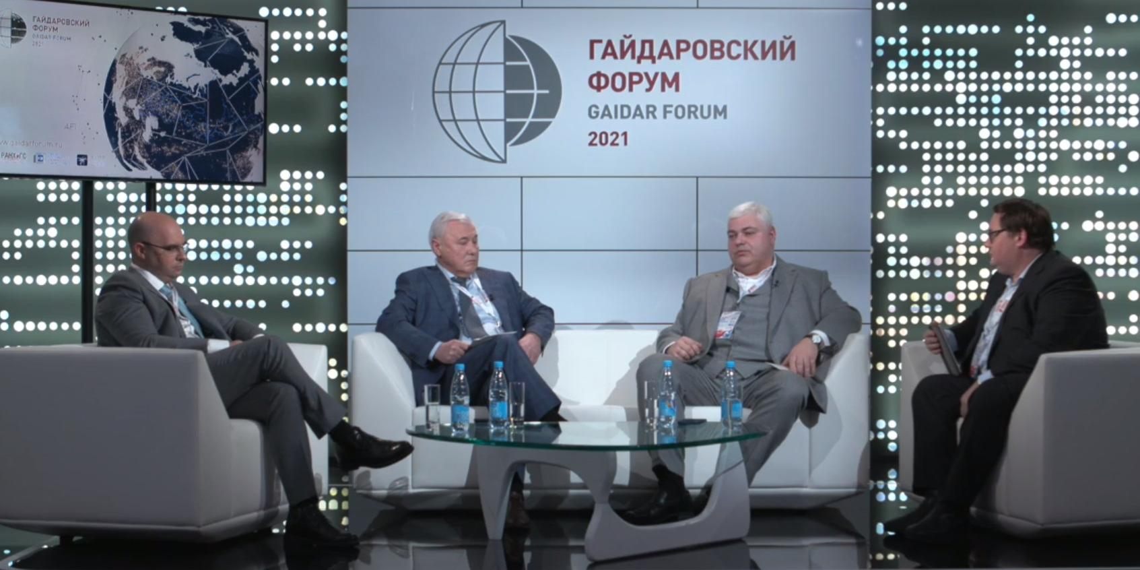Путин обратился к участникам XII Гайдаровского форума