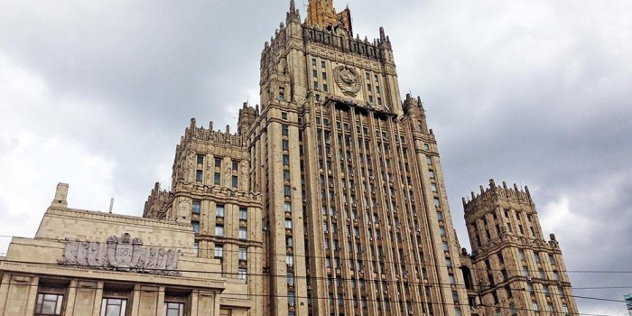МИД России заявил о глубокой обеспокоенности из-за вторжения Турции в Сирию