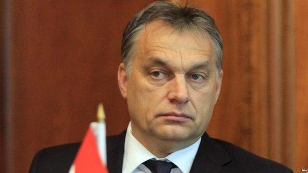 """Премьер-министр Венгрии: """"ЕС может стать поучительным примером неудачного утопического эксперимента"""""""