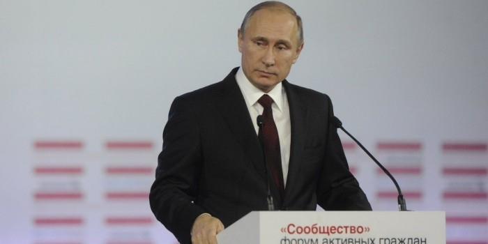 Путин заявил о необходимости новых преференций для социальных НКО