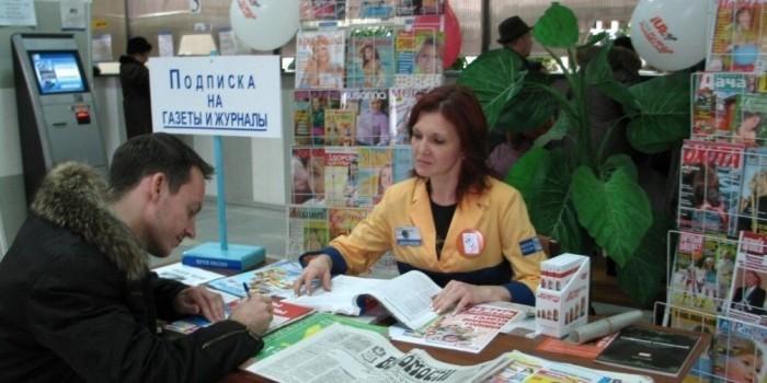 Госдума приняла закон об отмене двойной платы за доставку печатных изданий