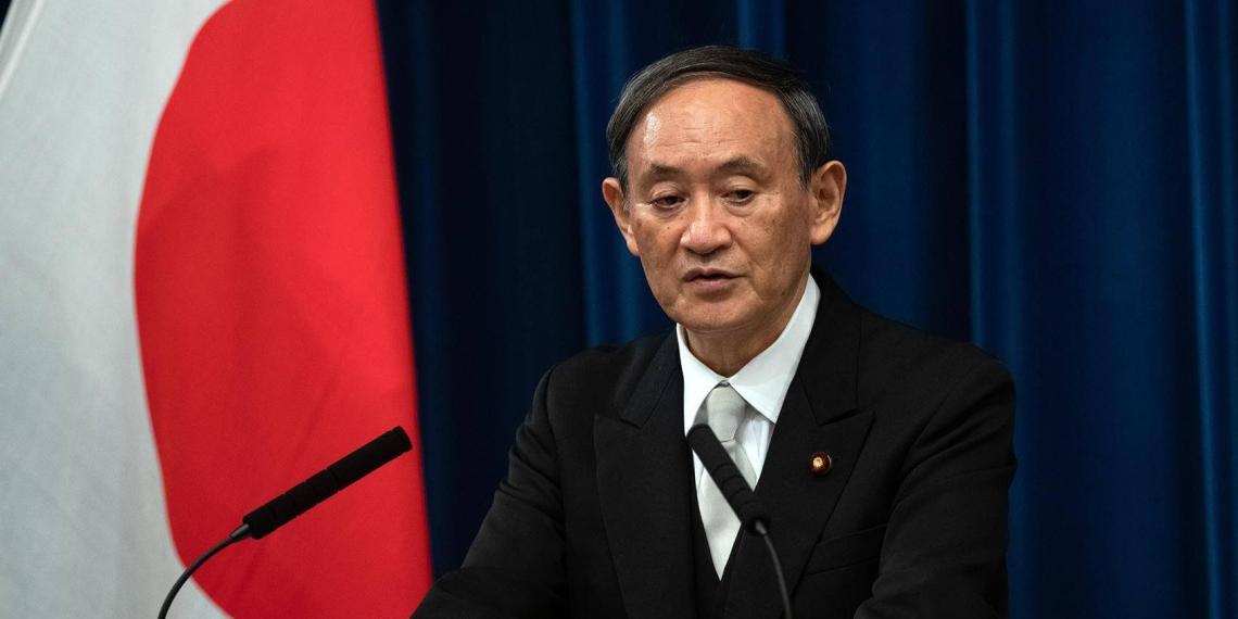 Япония отказалась подписывать Договор о запрете ядерного оружия