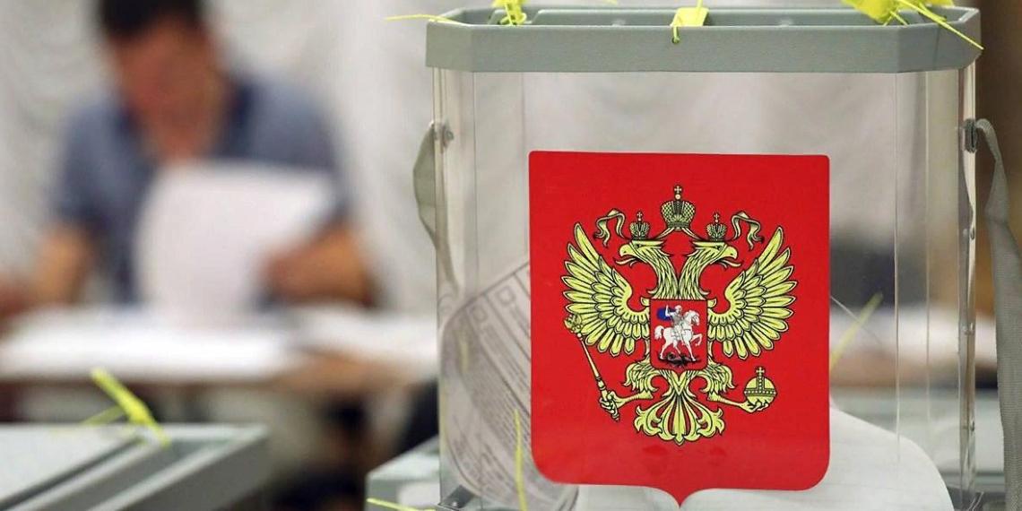 """Счетные участки для предварительного голосования """"Единой России"""" открылись почти в половине регионов"""