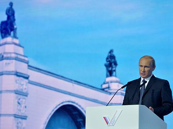 Путин предложил направить общественную энергию на развитие страны