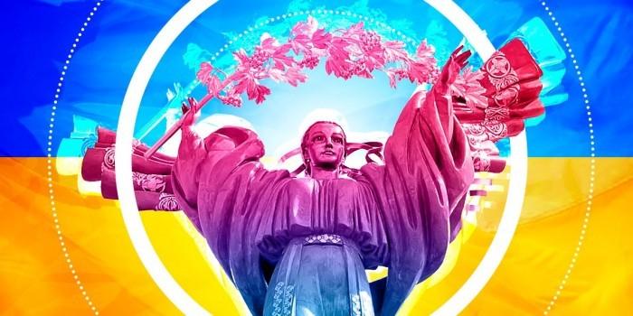 """Разрыв с """"империей зла"""": что сегодня украинцы понимают под независимостью"""