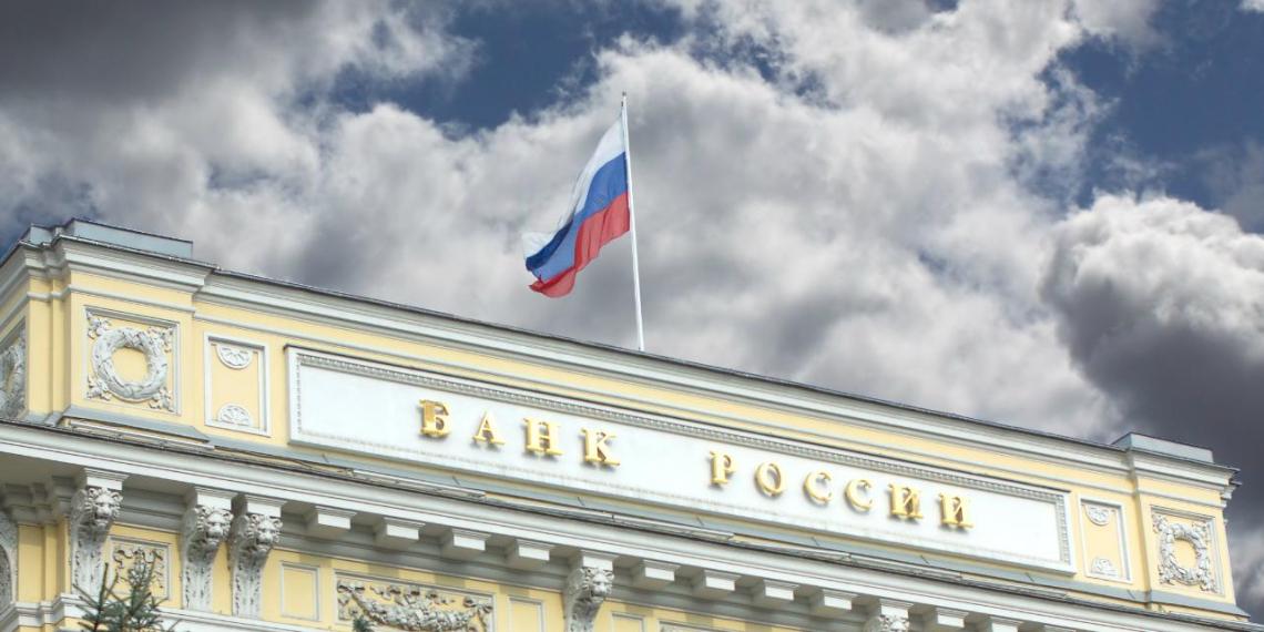 Золотовалютные резервы РФ сократились на $5,4 млрд за неделю